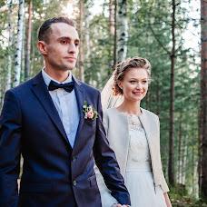 Wedding photographer Nikita Chaplya (Chaplya). Photo of 02.02.2016