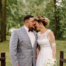 Wedding photographer Olya Repka (repka). Photo of 20.09.2018