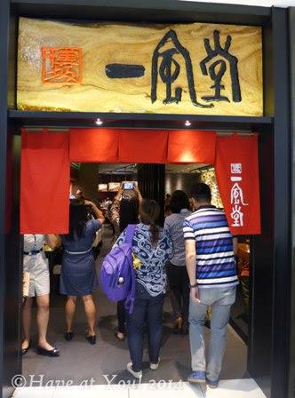 Ippudo storefront