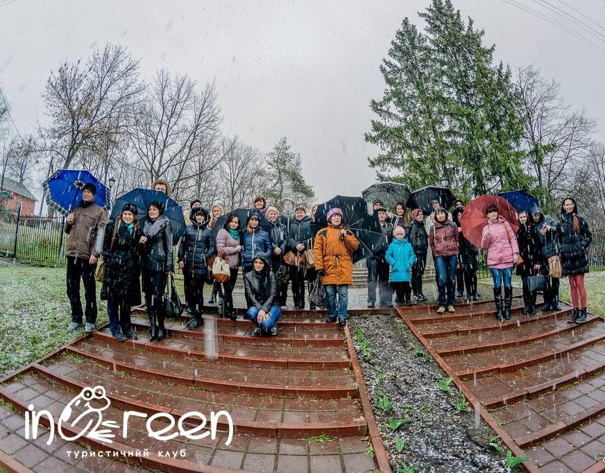 Туристичнйи клуб InGreen Полтава