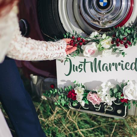 Wedding photographer Bogdana Zimoglyad (BogdanaZi). Photo of 05.12.2017