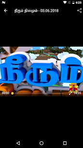 Thanthi TV Tamil News Live apk download 6