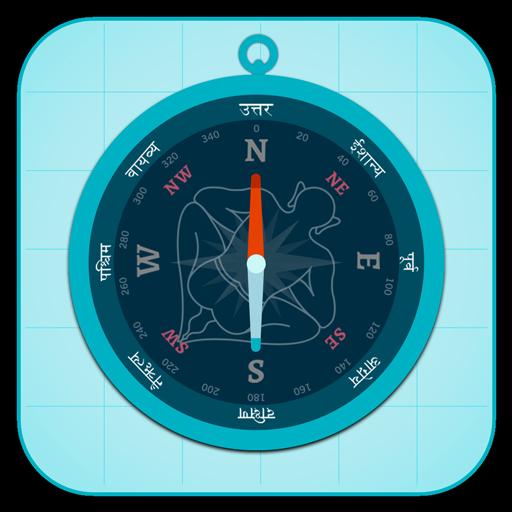 Vaastu Shastra Compass APK Cracked Download