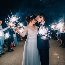Wedding photographer Veronika Shashkova (vazhnina). Photo of 15.09.2018