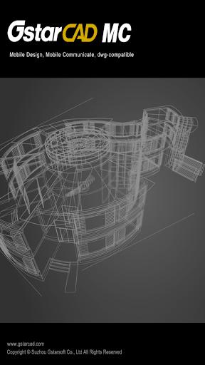 CAD手機看圖-GstarCAD MC