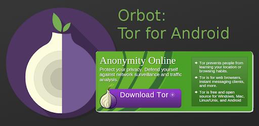 тор браузер orbot гидра