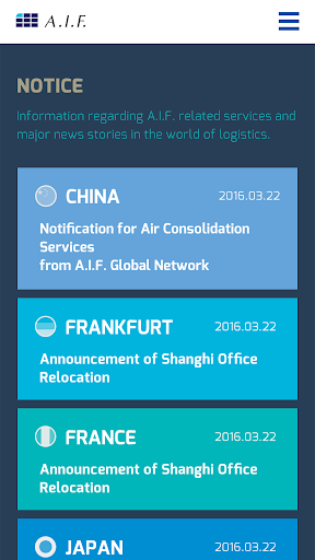 A.I.F. China Business 1.0 screenshots 7