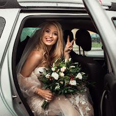 Wedding photographer Vitaliy Maslyanchuk (Vitmas). Photo of 17.11.2018