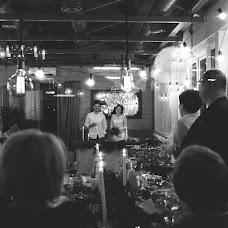 Wedding photographer Irina Istomina (IrenIstomina). Photo of 13.09.2017