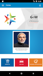 Government e-Marketplace App Download For Android and iPhone 2