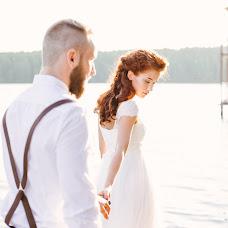 Wedding photographer Yuliya Danilova (July-D). Photo of 27.07.2016