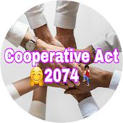 Cooperative Act (सहकारी ऐन २०७४)
