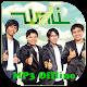 Download Lagu Wali Band Offline Lengkap For PC Windows and Mac