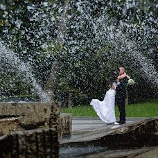 Wedding photographer Natalya Reutova (reutava). Photo of 07.09.2016