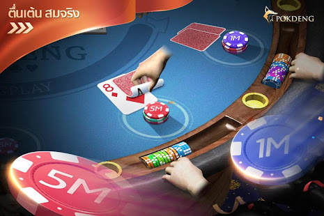 Ultimate poker online spielen via atm