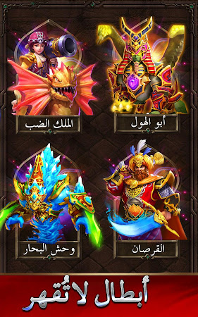 Clash of Desert 1.4.0 screenshot 2090714