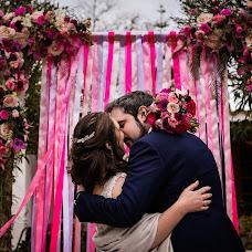 Wedding photographer Muchi Lu (muchigraphy). Photo of 13.04.2018