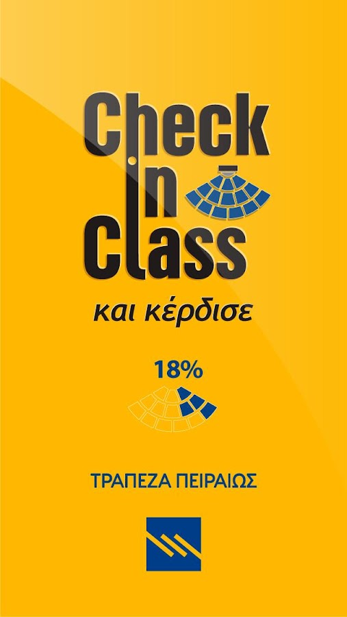 Check In Class - στιγμιότυπο οθόνης