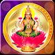 Download Lakshmi Devi Wallpapers HD For PC Windows and Mac