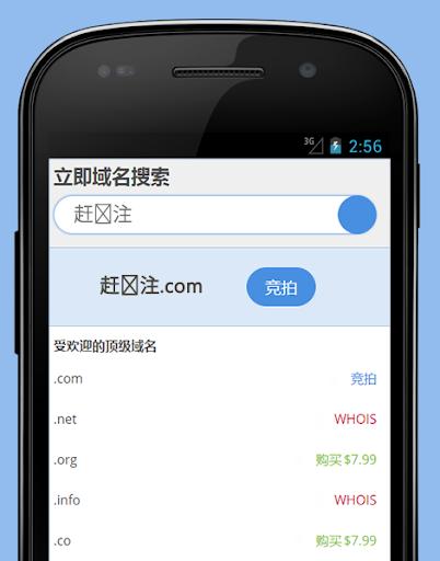 韓國街拍app - 癮科技App
