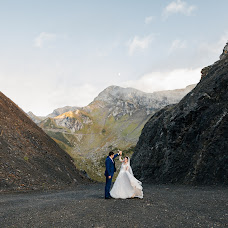 Wedding photographer Alesya Osipova (osipovphoto). Photo of 08.11.2018