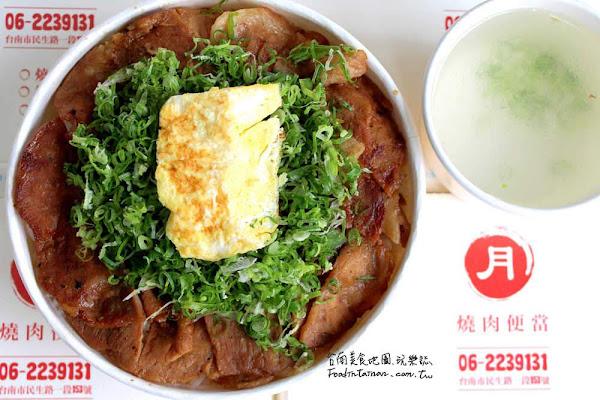 台南-中西區美食午晚餐便當新選擇,獨家醬汁碳火直烤燒肉丼便當/雞腿飯/排骨飯/無骨秋刀魚飯