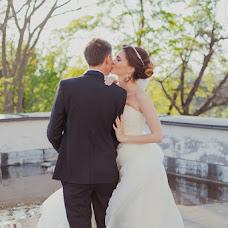Wedding photographer Diana Ibragimova (dianacafard). Photo of 25.10.2014