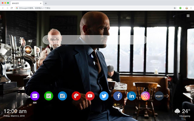 Jason Statham New Tab, Wallpapers HD