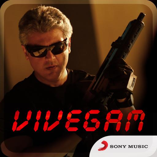 Vivegam Tamil Movie Songs and Videos