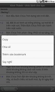 Kinh Thánh - chúc lành cho bạn - screenshot thumbnail