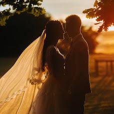 Wedding photographer Aleksandr Lobach (LOBACH). Photo of 21.05.2018