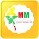 Myanmar Governmental for PC-Windows 7,8,10 and Mac