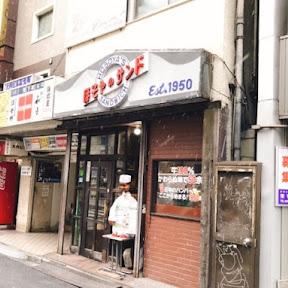 杜の都・宮城県仙台市が誇る日本最古のハンバーガーショップ「ほそやのサンド」とは?