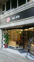 JK咖啡館