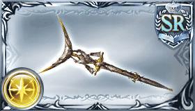 星探の旅杖