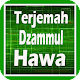 Download Terjemah Dzammul Hawa For PC Windows and Mac