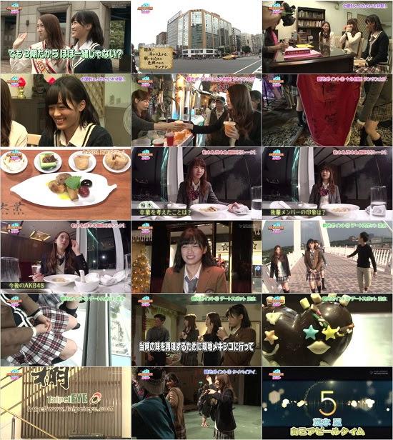 (TV-Variety)(720p) AKB観光大使 台湾スペシャル ゆきりん降臨!13期コンビとの台湾珍道中! 170120