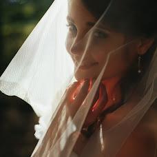 Wedding photographer Aleksandra Aleksandrova (Komsa). Photo of 21.02.2017