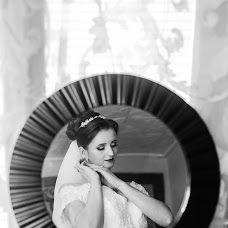 Wedding photographer Vitalina Robu (vitalinarobu). Photo of 16.10.2017