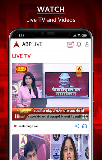 ABP Live TV News - Latest Hindi, Breaking News APP 1.9 screenshots 4
