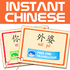 Free Instant Chinese icon