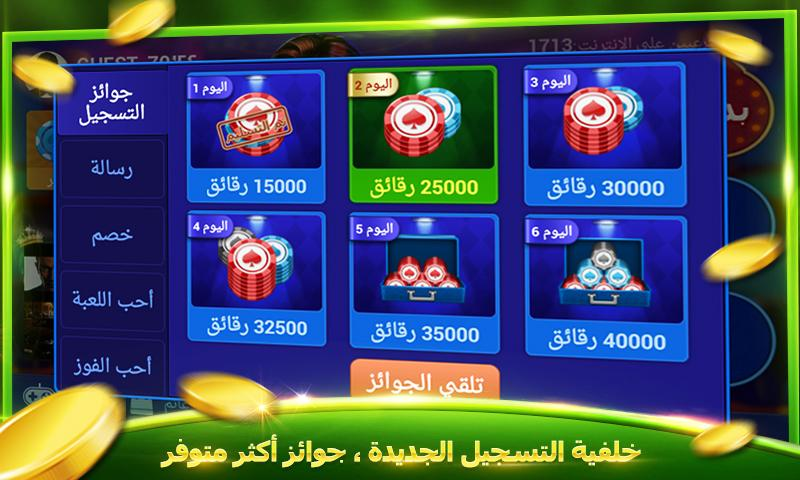 ‫بوكر تكساس بويا(texas poker)‬‎- screenshot