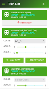 Download Rail Sheba APK latest version 0 2 2 for android devices