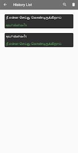 Download Tamil - Thai Translator For PC Windows and Mac apk screenshot 4