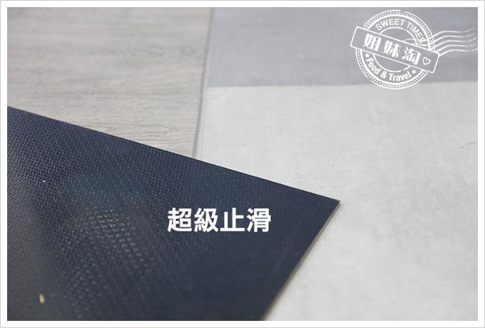 富銘塑膠地板Green-Flor 高雄台北台中營業據點