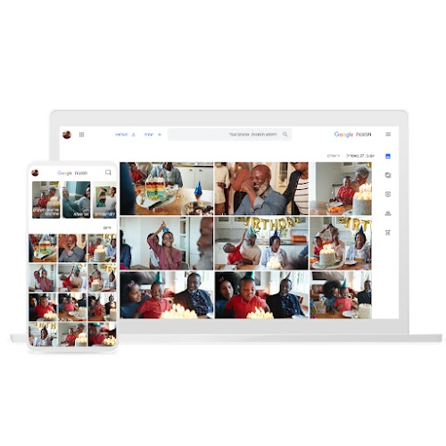 מחשב נייד וטלפון עם תמונות Google