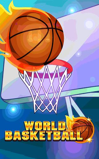 世界バスケットボール