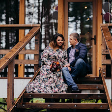 Wedding photographer Aleksandra Gornago (AleksandraGorn). Photo of 02.11.2017
