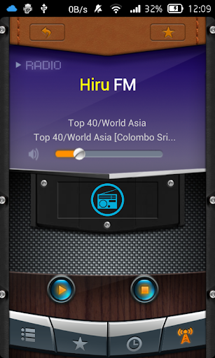 Radio Sinhalese