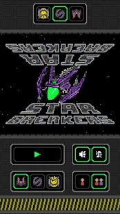 Star Breakers- screenshot thumbnail